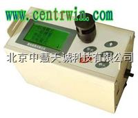BKYLD-5C微电脑粉激光粉尘仪/粉尘测定仪(大量程) BKYLD-5C