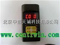ZYC4-CYT-25/1000氧气一氧化碳检测报警仪/可燃气体检测仪/可燃气体报警仪 O2 CO ZYC4-CYT-25/1000