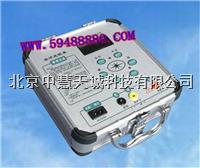 XQU1/MT-2672数字兆欧表 XQU1/MT-2672