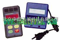 ZYC4/CTH1000-8A一氧化碳检测报警仪/可燃气体报警仪/可燃气体检测仪/有毒气体检测仪 CO  ZYC4/CTH1000-8A