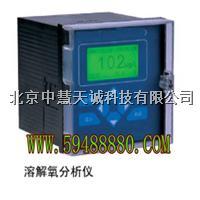 FDROXYGEN-4300溶解氧分析仪/DO分析仪/DO测定仪  FDROXYGEN-4300