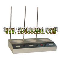 FCJH-113C石油产品水分测定仪 FCJH-113C