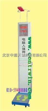GYKRTC-1電腦人體秤/身高體重測量儀(語音 打印)  GYKRTC-1