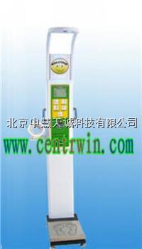 ZKYHW-600身高體重測量儀/體重秤(打印 語音 投幣)  ZKYHW-600