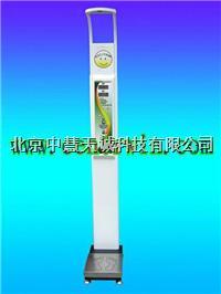 ZKYHW-600A身高体重测量仪/电子人体秤 (投币 语音 打印)