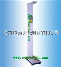ZKYHW-700身高体重测量仪/电子人体秤(语音)