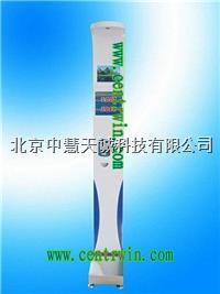 ZYKHW-900超聲波身高體重測量儀/體重秤 ZYKHW-900
