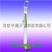 ZYKHW-600B超声波身高体重测量仪/体重秤/人体秤