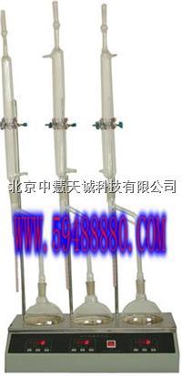 FCJH-164单联式原油水分测定仪  FCJH-164