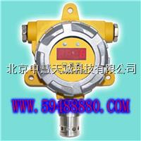 JVVOB2000N智能气体检测变送器/可燃气体探测器 JVVOB2000N