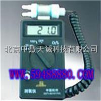 JVVY-12C便携式测氧仪/氧气检测仪 JVVY-12C