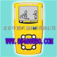 JVVGAMC1可燃气体检测仪/便携式气体分析仪 JVVGAMC1
