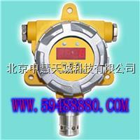 JVVOB2000T-CL2固定式氯气检测变送器 JVVOB2000T-CL2