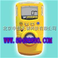 JVVGAXT-CL2防水型氯气检测仪 JVVGAXT-CL2