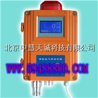 JVVOB2000F单点壁挂式氨气检测报警仪 JVVOB2000F