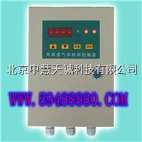 JVVOB2000单通道氨气报警控制器 JVVOB2000