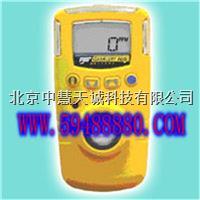 JVVGAXT04防水型二氧化硫检测仪 JVVGAXT04