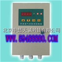 JVVOB2000单通道二氧化硫报警控制器  JVVOB2000