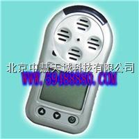 JVVC-310多功能气体检测仪/便携式气体检测仪 JVVC-310