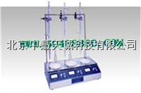 FLZ/1KL-16B双联石油产品水分测定仪   FLZ/1KL-16B