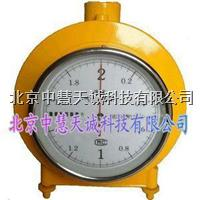 ZH10445防腐型湿式气体流量计 ZH10445