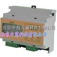 ZH10425在线臭氧检测仪|水中臭氧浓度分析仪 意大利  ZH10425