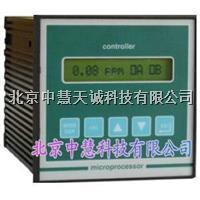 ZH10423在线臭氧检测仪|在线水中臭氧浓度分析仪|臭氧浓监控仪 意大利  ZH10423