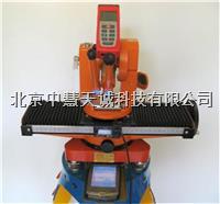 ZH10114立式罐容量标定仪/立式罐容量标定专用标准装置  ZH10114