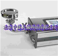 ZH9800隔离间浮游菌采样器 瑞士  ZH9800