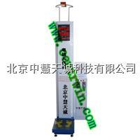 ZH8011身高体重测量仪/投币式身高体重机/体重秤(投币 语音 打印)特价  ZH8011