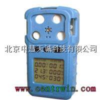 ZH8010多參數檢測報警儀/便攜式四合一可燃氣體報警儀  ZH8010