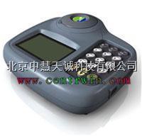 ZH7953多功能水质快速测定仪/多参数水质分析仪