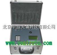 ZH79377合一多参数水质测定仪/多参数水质分析仪 7参数 特价