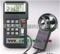 ZH7892温度计/风速计/风量计 台湾  ZH7892