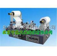 HMC-1000型热熔胶涂布机 型号:HMC-1000  HMC-1000
