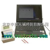 ZH7558多参数水质测试仪/水质多参数现场测试仪(油田专用)标准型  ZH7558