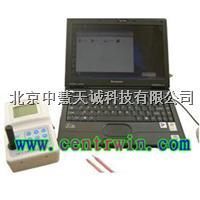 ZH7555水质多参数现场测试仪/多参数水质测试仪(油田专用)普通型  ZH7555