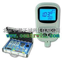 ZH7379便携式水质硬度仪 特价  ZH7379