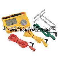 ZH7034数字接地电阻计/接地电阻测试仪 台湾  ZH7034