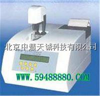 DUFM-8P型渗透压摩尔浓度测定仪/全自动冰点渗透压计 型号:DUFM-8P  DUFM-8P