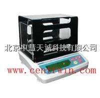 ZH6573固体液体两用比重计/密度计 台湾  ZH6573