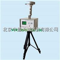 ZH6561微污染物大气采样仪/大气采样器  ZH6561