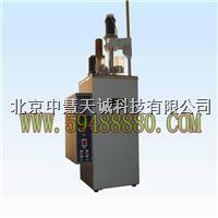 ZH1880润滑油抗乳化测定仪  ZH1880
