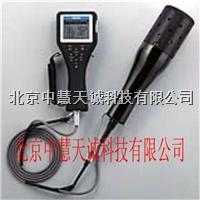ZH2550便携式多参数水质分析仪(10m电缆)日本  ZH2550