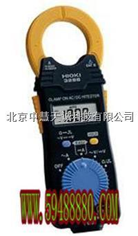 ZH2516交直流钳形表 日本  ZH2516