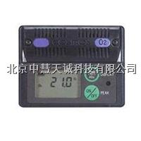 BFY-ZXO2200中慧便携式氧气检测仪/扩散式氧气浓度计 日本 BFY-ZXO2200