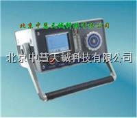 HNRA-601HDP中慧便携式智能氢气纯度分析仪/氢气湿度测定仪(三范围氢气纯度 湿度) HNRA-601HDP