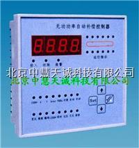 NDX-JKL4A中慧无功功率自动补偿控制器(数码管显示) NDX-JKL4A