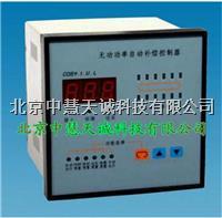 NDX-JKL4D中慧无功功率自动补偿控制器(液晶显示)  NDX-JKL4D