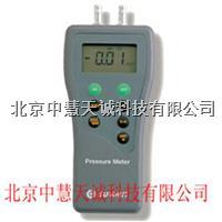 QYSD10 数字压力表(气压表) 韩国  QYSD10